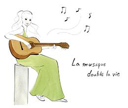 ギターを引く女性