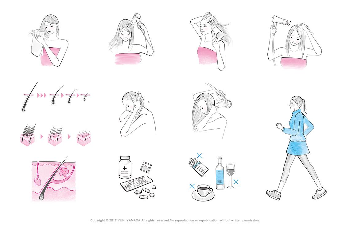 書籍『「女性の薄毛・抜け毛」お悩み解消BOOK: 女性頭髪専門医が教える、本当のヘアケア』カットイラスト