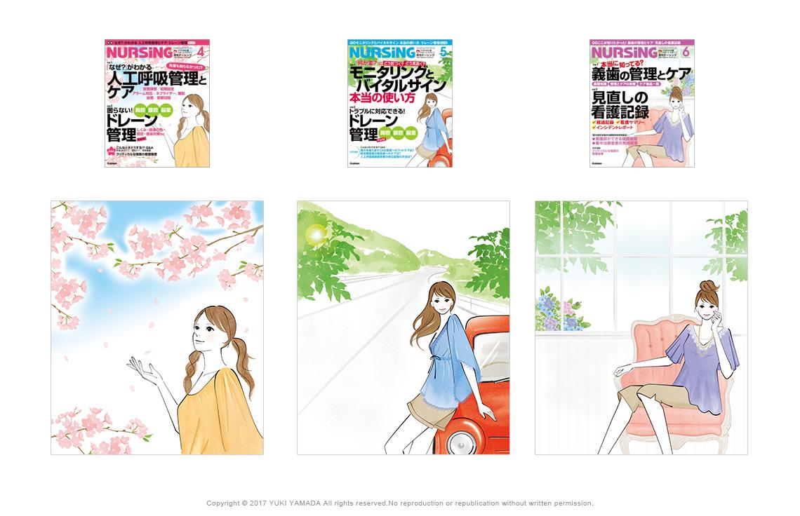 雑誌「月刊ナーシング」2012年4月〜6月号の表紙イラスト