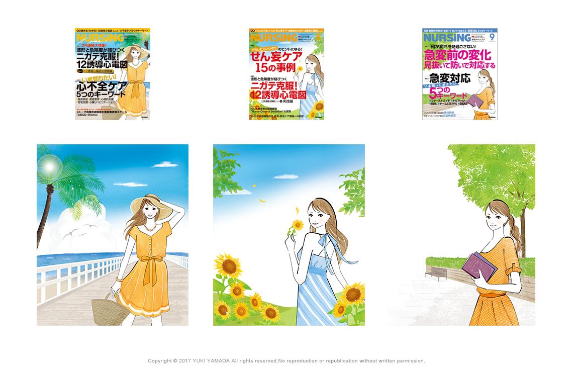 雑誌「月刊ナーシング」2012年7月〜9月号の表紙イラスト