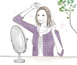 雑誌「いきいき」白髪染めの方法