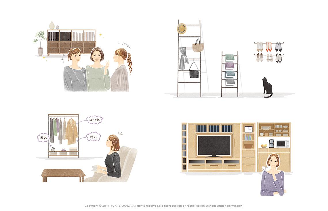 見せる場所、壁面収納、収納の発想を変えるイメージイラスト