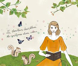 森の読書会