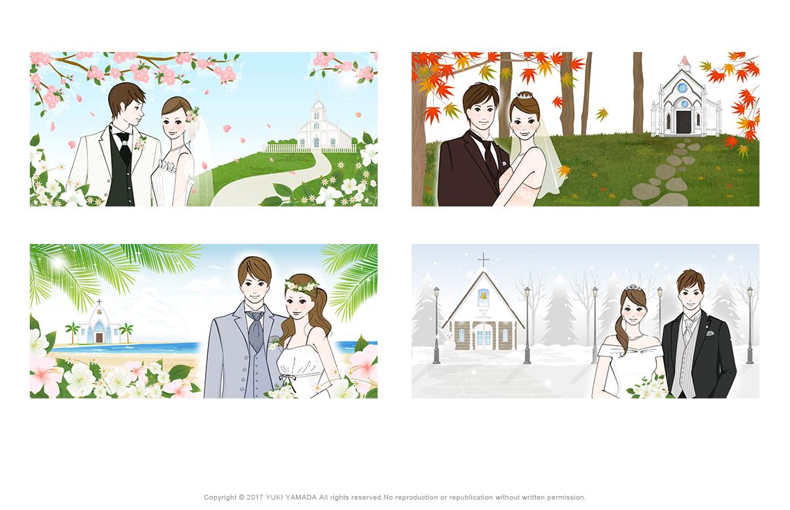 四季の結婚式、ウェディングイラスト