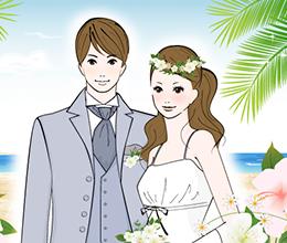 結婚相談所 WEBサイト用 ウェディングイラスト