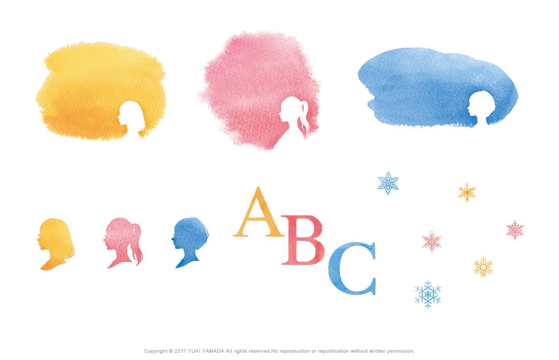 水彩のにじみを生かした女性のシルエットや背景、アルファベットなどイラスト