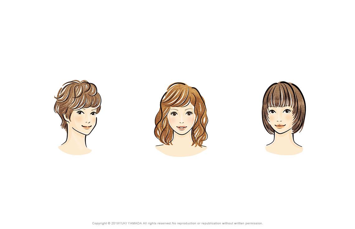 白髪が目立たないヘアスタイル&アレンジのイラスト